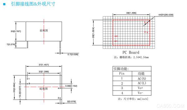 5w12v开关电源模块220v转12v内置emc电路