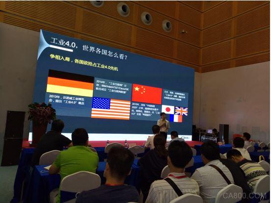 工业,交流会,机器人,互联网,中国制造,智能装备