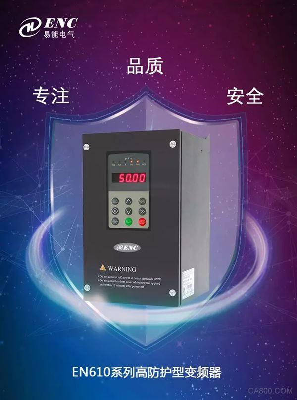 高防护变频器,机械设备,PLC,伺服控制器,新能源系统