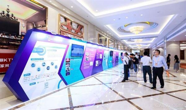 长三角工业互联网峰会,G60科创