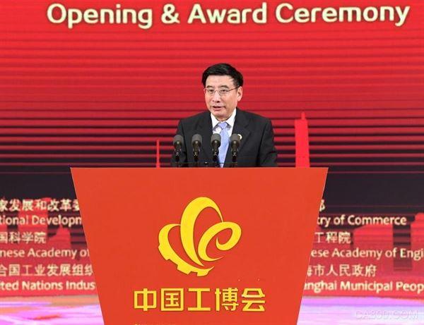中国国际工业博览会,国家会展中心(上海)