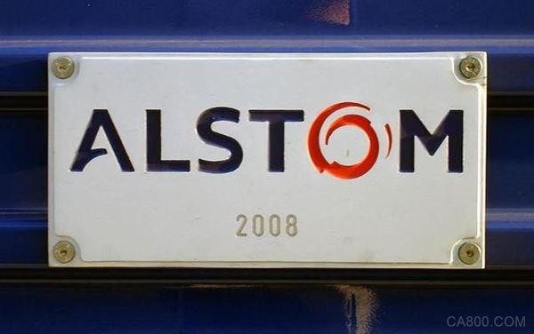 Alstom与GE完成交割 退出电网与可再生能源业务