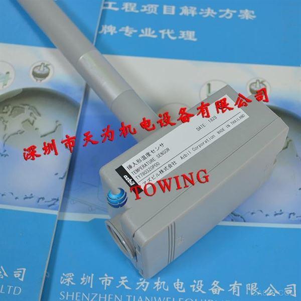 温湿度传感器ty7803z0p00日本山武azbil