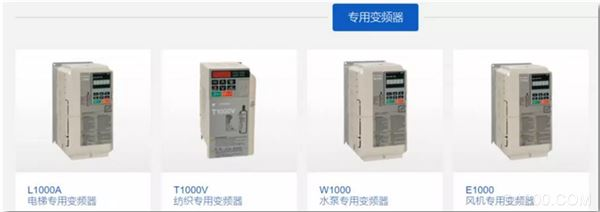 变频器,伺服电机,控制器,安川电机