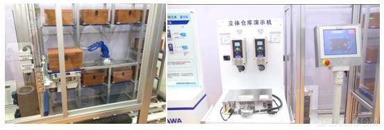 安川电机,机器人,变频器,控制器