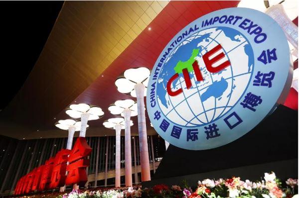 进博会,中国国际进口博览局