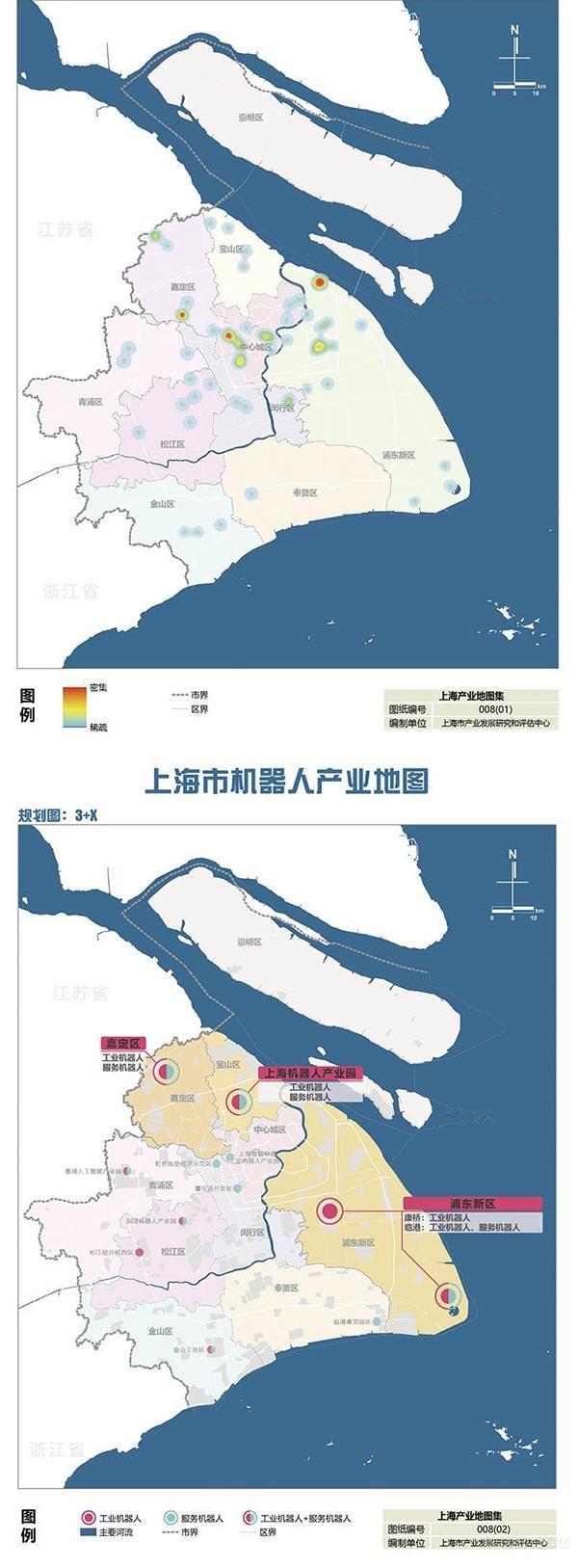 进博会,产业推介会,上海市产业地图