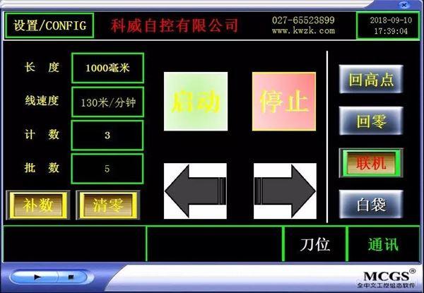 ,智能,应用,智能伺服,制袋机,系统,吹膜,伺服,控制