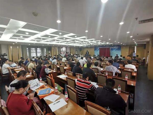 智能制造,广东省科学馆
