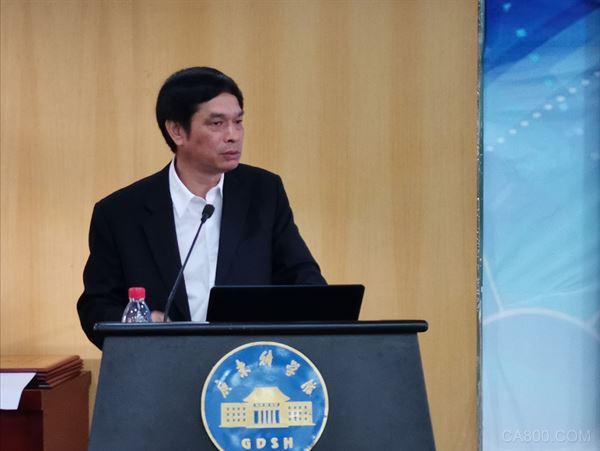 广东省科协智能制造学会联合体,平学术交流平台