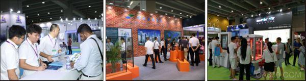 国际玻璃展览会,CGE