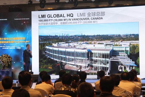 LMI,3D检测产品,G2500系列,GoMax®