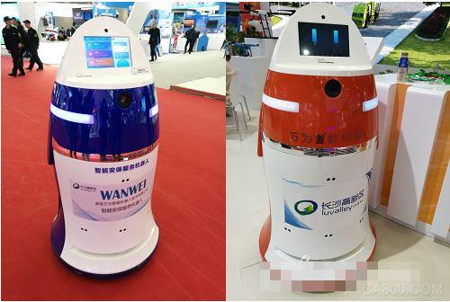 南万为智能机器人,自动巡逻车型机器人
