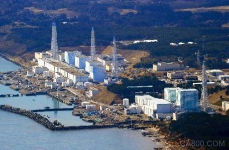 三菱重工业,放弃土耳其核电站建设