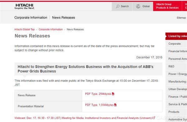 ABB,剥离电网业务,日立