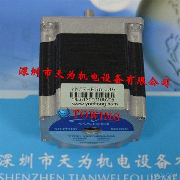 【本链接内容均来源于品牌厂商】 YK57HB56-03A研控YAKO电机 产品特点:1、高性能、低价格、低噪音、平稳性极好 2、设有16档等角度恒力矩细分,最高分辨率60000步/转 3、采用独特的控制电路,有效的降低了噪音,增加了转动平稳性 4、最高反应频率可达200Kpps 5、步进脉冲停止超过100ms时,线圈电流自减 6、双极性恒流斩波方式,使得相同电机可以输出更大速度和功率 7、光电隔离信号输入/输出 8、驱动电流从0.