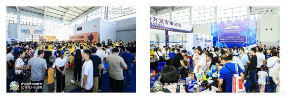 中国国际装备制造业博览会,中国制博会
