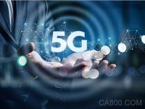 工业和信息化部,5G临时牌照