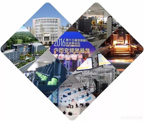 深圳易能电气技术股份有限公司,最具投资价值奖