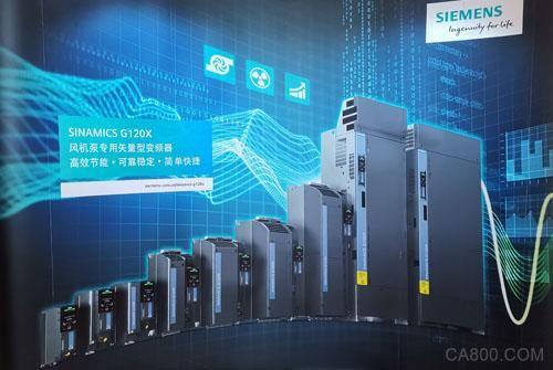 西门子,G120XA系列变频器