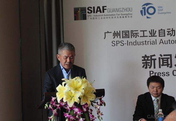 法兰克福展览,SIAF展会十年,工业自动化技术及装备展