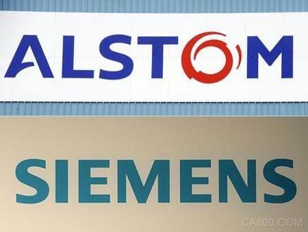 西门子,阿尔斯通,合并铁路部门