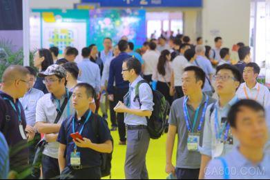 华南工业智造展,智造会议