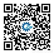 郑州工业装备博览会,ZIF
