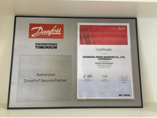 丹佛斯,DrivePro®,变频器