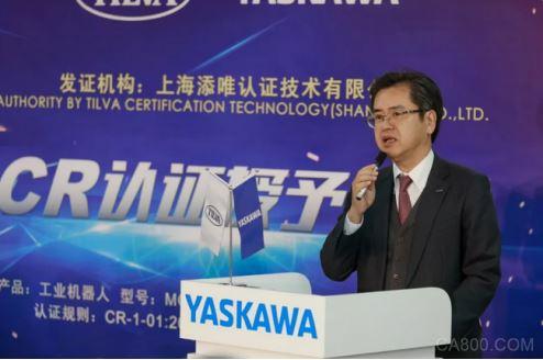 安川电机,机器人,CR认证