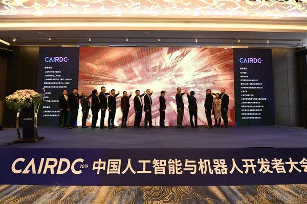 机器人产业平台创新联盟,长江流域智能制造与机器人产业联盟