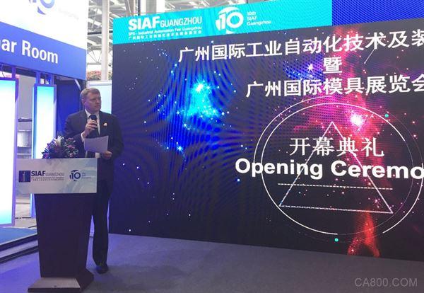 广州国际工业自动化技术及装备展,SIAF