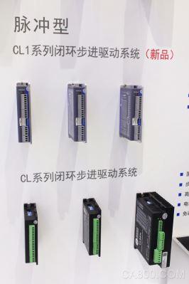 雷赛,伺服驱动系统,自动化技术及装备展,运动控制卡