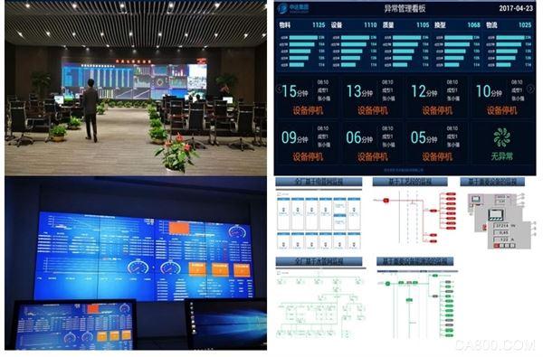 并在现场大屏幕看板上显示出来,即时对比工作进度,在出现问题时即时图片