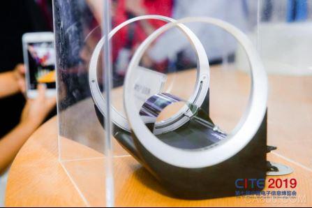 第七届中国电子信息博览会,CITE2019