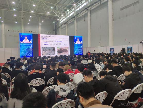 武汉国际水科技博览会,城市水环境治理技术,智慧水务