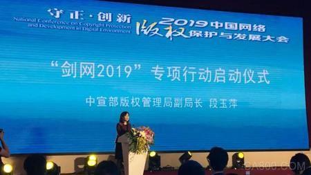 中国自动化网,保护版权