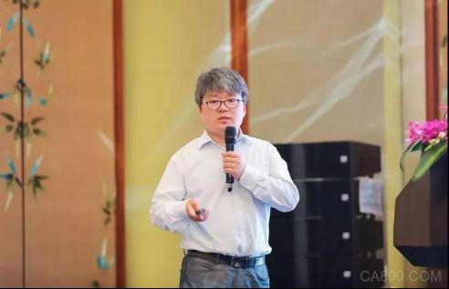 中国电子ICT媒体论坛,ADI,工业4.0