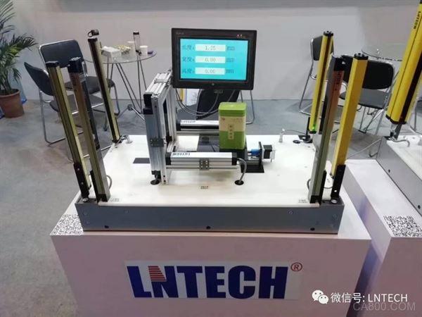 烟台国际装备制造业博览会,莱恩,安全、高效的解决方案
