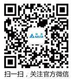 台达,光伏,应用,(上海),监控,节能减排,逆变器