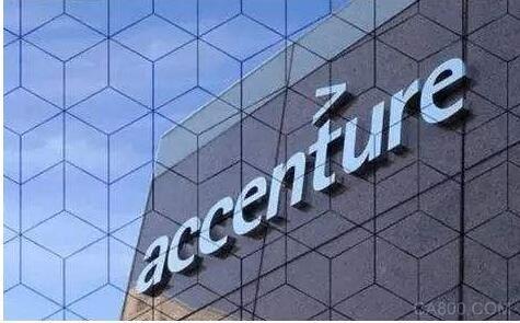 埃森哲,网络攻击,Accenture