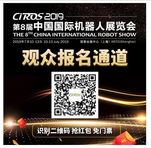 CIROS,机器人展