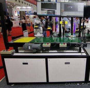 IAMD,自动化展,工业机器人,机器视觉,AGV