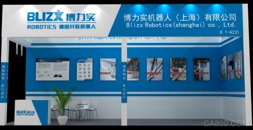 并联机器人,博力实,CIROS,工业机器人
