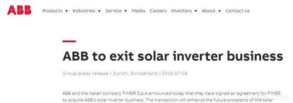 ABB,FIMER,太阳能逆变器