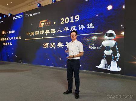 机器人产业,高峰论坛,金手指奖,台达,SCARA