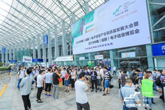 电子信息博览会,人工智能,工业互联网,智能制造