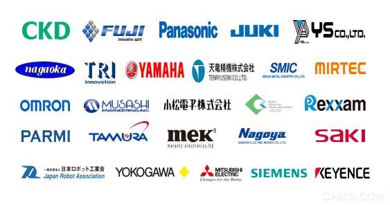 电子制造行业,NEPCON展