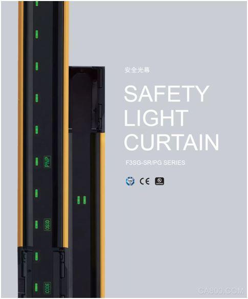 安全光幕,欧姆龙,LED,智能