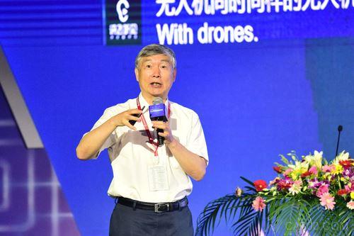 世界工业互联网产业大会,李培根,工业4.0